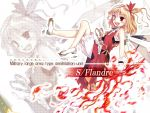 th_FlandreScarlet0026.jpg